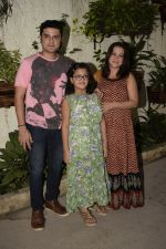 at the Screening of Incredibles 2 in sunny sound in juhu on 17th June 2018 (15)_5b275493e3c0b.JPG