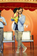 Vivek Oberoi at the Press Conference Of India_s Best Dramebaaz on 18th June 2018 (112)_5b28acd23371f.JPG