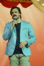 Vivek Oberoi at the Press Conference Of India_s Best Dramebaaz on 18th June 2018 (31)_5b28acbe12a58.JPG
