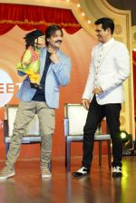 Vivek Oberoi, Omung Kumar at the Press Conference Of India_s Best Dramebaaz on 18th June 2018 (112)_5b28ac8ab7bd8.JPG