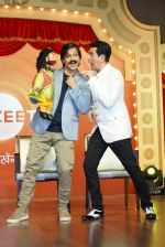 Vivek Oberoi, Omung Kumar at the Press Conference Of India_s Best Dramebaaz on 18th June 2018 (114)_5b28ac8c6e908.JPG