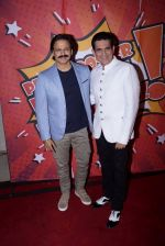 Vivek Oberoi, Omung Kumar at the Press Conference Of India_s Best Dramebaaz on 18th June 2018 (16)_5b28ac4b12414.JPG