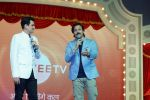 Vivek Oberoi, Omung Kumar at the Press Conference Of India_s Best Dramebaaz on 18th June 2018 (27)_5b28ac507de91.JPG