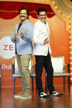 Vivek Oberoi, Omung Kumar at the Press Conference Of India_s Best Dramebaaz on 18th June 2018 (78)_5b28ad11eaf1c.JPG