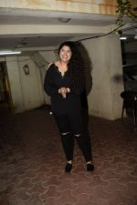 Anshula Kapoor at the Arjun Kapoor's birthday party in his juhu residence on 27th June 2018