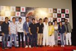 John Abraham, Manoj Bajpayee, Amruta Khanvilkar, Aisha Sharma, Bhushan Kumar, Nikkhil Advani, Milap Milan Zaveri at the Trailer Launch Of flim Satyameva Jayate on 27th June 2018 (53)_5b34eab39ed04.JPG