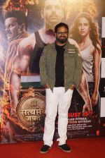 Nikkhil Advani at the Trailer Launch Of flim Satyameva Jayate on 27th June 2018 (69)_5b34eaa2a3d4a.JPG