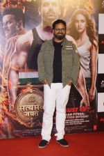 Nikkhil Advani at the Trailer Launch Of flim Satyameva Jayate on 27th June 2018 (72)_5b34eaa54a8dd.JPG