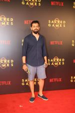 Bejoy Nambiar at the Screening of Netflix Sacred Games in pvr icon Andheri on 28th June 2018