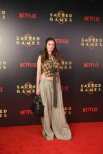 Evelyn Sharma at the Screening of Netflix Sacred Games in pvr icon Andheri on 28th June 2018