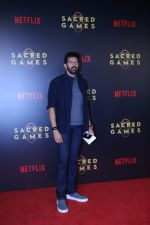 Kabir Khan at the Screening of Netflix Sacred Games in pvr icon Andheri on 28th June 2018