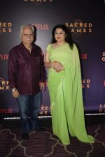 Ramesh Sippy at Sacred Games after party at jw marriott on 28th June 2018