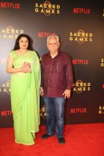 Ramesh Sippy at the Screening of Netflix Sacred Games in pvr icon Andheri on 28th June 2018