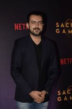 Sahil Sangha at Sacred Games after party at jw marriott on 28th June 2018 (4)_5b35dc7c9b89b.JPG
