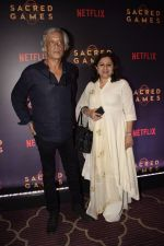Sudhir Mishra at Sacred Games after party at jw marriott on 28th June 2018