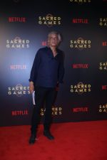 Sudhir Mishra at the Screening of Netflix Sacred Games in pvr icon Andheri on 28th June 2018