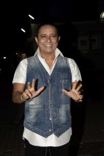 Sukhwinder Singh at the Screening of Sanju in pvr juhu on 28th June 2018 (9)_5b35d970c102e.JPG