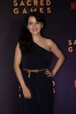 Sulagna Panigrahi at Sacred Games after party at jw marriott on 28th June 2018