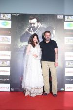 Chitrangada Singh, Sanjay Dutt at the Trailer launch of film Saheb Biwi aur Gangster 3 in pvr ecx in andheri on 29th June 2018 (63)_5b38d8421d977.JPG