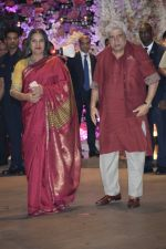 Javed Akhtar, Shabana Azmi at Akash Ambani & Shloka Mehta engagement at Antilia in mumbai on 30th June 2018 (25)_5b38e505657b7.JPG