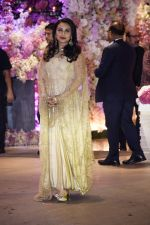 Rani Mukerji at Akash Ambani & Shloka Mehta engagement at Antilia in mumbai on 30th June 2018 (99)_5b38e6135055f.jpg
