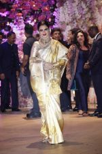 Rekha at Akash Ambani & Shloka Mehta engagement at Antilia in mumbai on 30th June 2018 (63)_5b38e624b2349.jpg