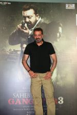 Sanjay Dutt at the Trailer launch of film Saheb Biwi aur Gangster 3 in pvr ecx in andheri on 29th June 2018 (1)_5b38d84daac54.JPG