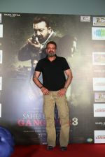 Sanjay Dutt at the Trailer launch of film Saheb Biwi aur Gangster 3 in pvr ecx in andheri on 29th June 2018 (4)_5b38d853ae89a.JPG
