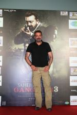 Sanjay Dutt at the Trailer launch of film Saheb Biwi aur Gangster 3 in pvr ecx in andheri on 29th June 2018 (5)_5b38d855c6eda.JPG