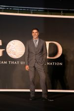 Akshay Kumar at the event of film Gold in Novotel mumbai on 6th July 2018