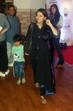 Bhumika Chawla at Kailash Kher Birthday Celebration in St Andrews Auditorium, Bandra on 8th July 2018 (45)_5b430a1d28ae9.JPG
