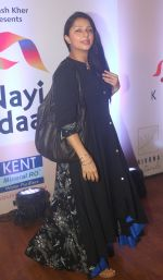 Bhumika Chawla at Kailash Kher Birthday Celebration in St Andrews Auditorium, Bandra on 8th July 2018 (47)_5b430a2104f1a.JPG