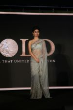 Mouni Roy at the event of film Gold in Novotel mumbai on 6th July 2018 (38)_5b42feb55d82b.JPG