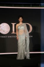Mouni Roy at the event of film Gold in Novotel mumbai on 6th July 2018 (42)_5b42febcac73b.JPG