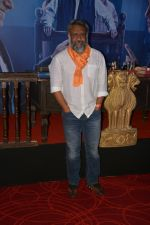 Anubhav Sinha at the Trailer launch of film Mulk in pvr, juhu on 9th July 2018