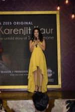 Sunny Leone at the Launch of Zee5 Karenjit Kaur the untold story of Sunny Leone in Hard Rock Cafe andheri on 9th July 2018 (34)_5b44525a0e903.JPG