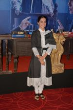 Taapsee Pannu at the Trailer launch of film Mulk in pvr, juhu on 9th July 2018