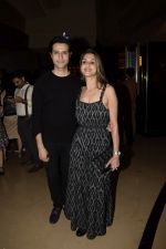 Apurva Agnihotri, Shilpa Sakhlani at the Screening of TVF_s web series Yeh Meri Family in pvr juhu on 12th July 2018 (43)_5b485f3480a62.JPG