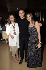 Apurva Agnihotri, Shilpa Sakhlani, Mona Singh at the Screening of TVF_s web series Yeh Meri Family in pvr juhu on 12th July 2018 (44)_5b485f3787f8a.JPG