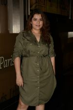 Shikha Talsania at the Screening of TVF_s web series Yeh Meri Family in pvr juhu on 12th July 2018 (1)_5b485cce58fbc.JPG
