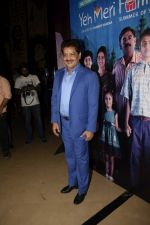 Udit Narayan at the Screening of TVF_s web series Yeh Meri Family in pvr juhu on 12th July 2018 (46)_5b485cf1504c2.JPG