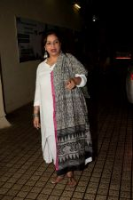 Neelima Azeem at Dhadak Screening in Pvr Juhu on 15th July 2018 (46)_5b4c18ba5ff20.JPG