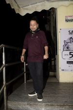 Kailash Kher spotted at pvr juhu on 21st July 2018 (7)_5b557ee0c2141.JPG