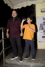 Kailash Kher spotted at pvr juhu on 21st July 2018 (9)_5b557ee3c7fc9.JPG