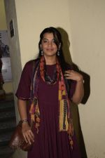 Mugdha Godse at the Screening Of Dhadak in Yashraj on 20th July 2018 (28)_5b55729dbb218.JPG