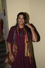 Mugdha Godse at the Screening Of Dhadak in Yashraj on 20th July 2018 (36)_5b5572a8b869d.JPG