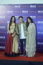 Chitrangada Singh, Jimmy Shergill, Mahi Gill at the Song Lauch Of Saheb Biwi Aur Gangster 3 on 23rd July 2018 (136)_5b56c405f2ca9.JPG