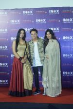Chitrangada Singh, Jimmy Shergill, Mahi Gill at the Song Lauch Of Saheb Biwi Aur Gangster 3 on 23rd July 2018 (147)_5b56c409a3cc3.JPG