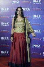 Mahi Gill at the Song Lauch Of Saheb Biwi Aur Gangster 3 on 23rd July 2018 (111)_5b56c5a506225.JPG