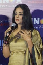 Mahi Gill at the Song Lauch Of Saheb Biwi Aur Gangster 3 on 23rd July 2018 (17)_5b56c59d58a24.JPG